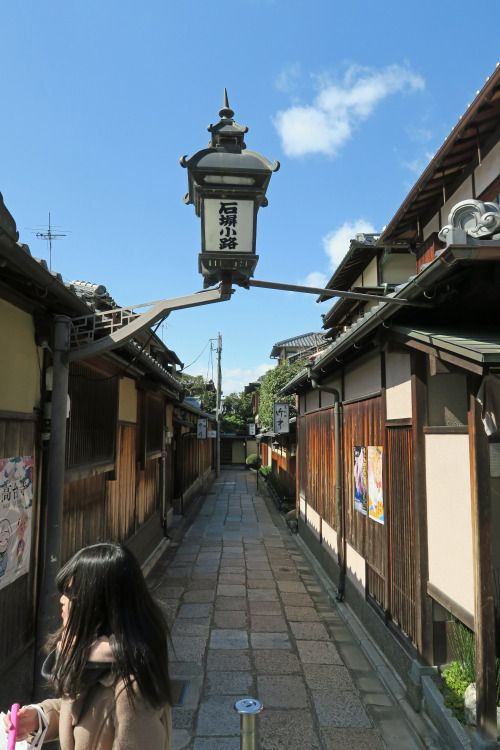 """ninetail-fox: """" an alley ,Kyoto """""""