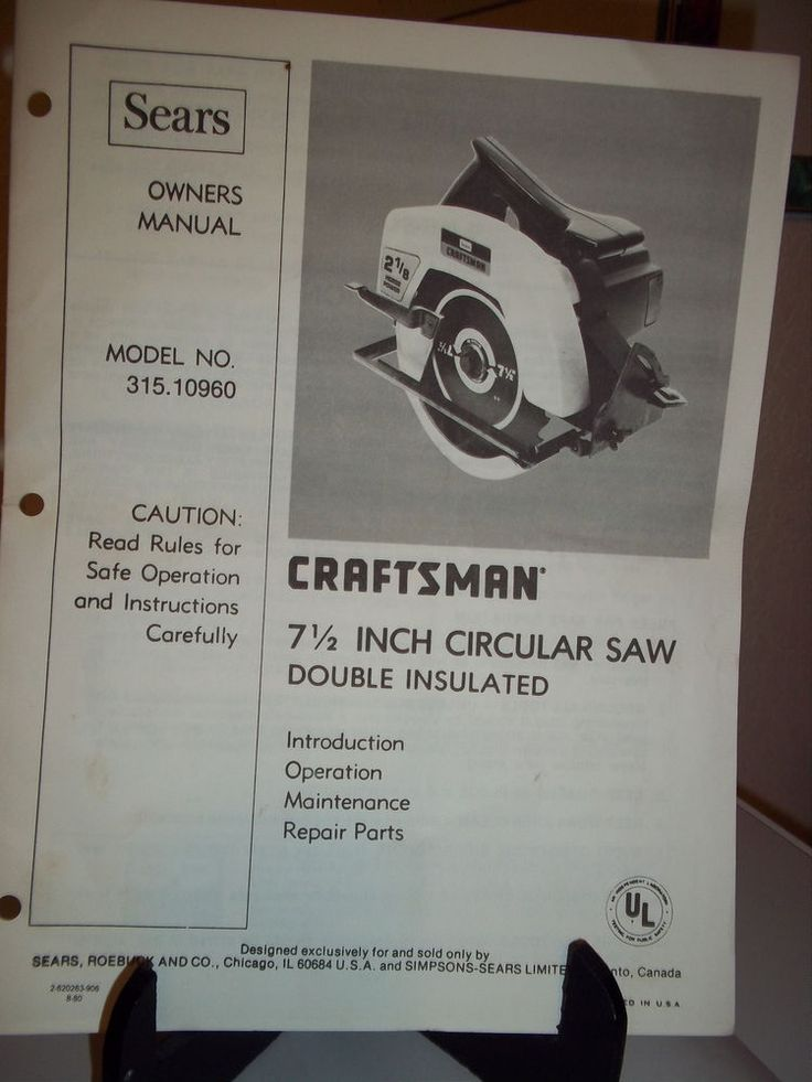 "Sears Craftsman 7.5"" Circular Saw Owners Manual"