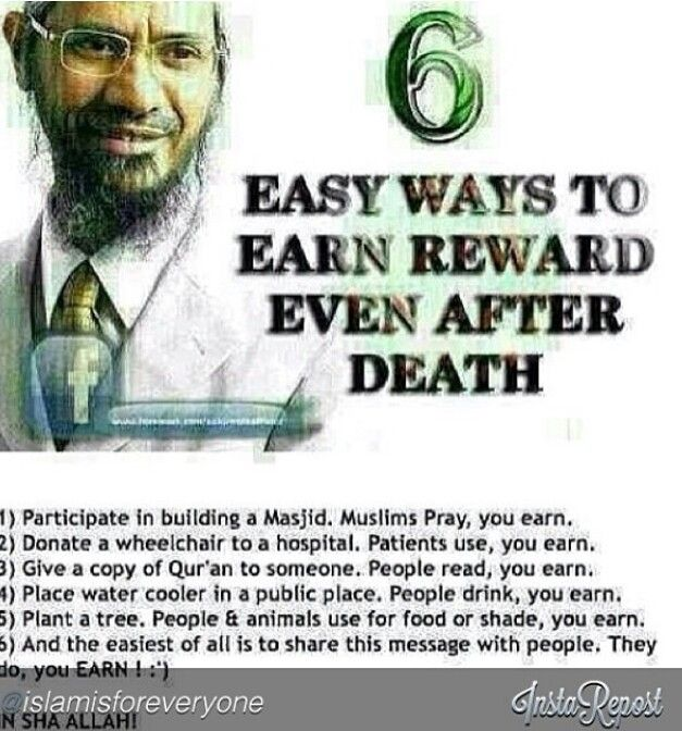6 easy ways to earn rewards even after death.
