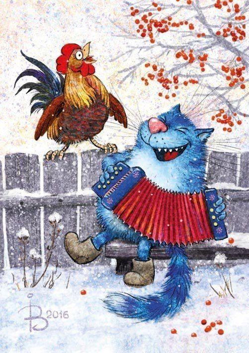 Смешные рисунки зимние