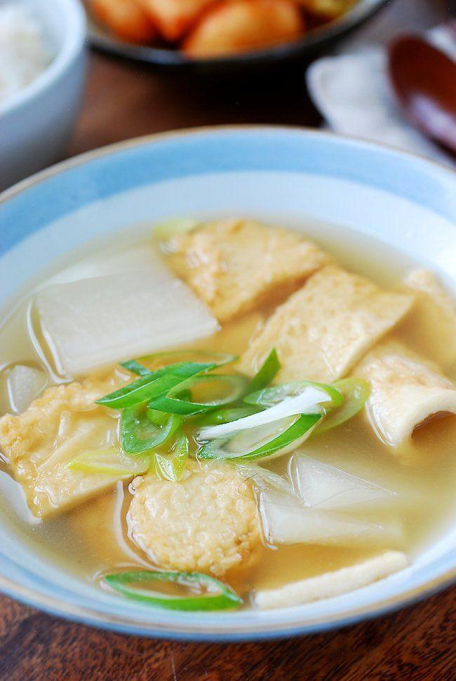 Fish Cake Soup Odeng Soup Aka Eomuk Guk Recipe Fish Cake Korean Fish Cake Soup Recipe Food