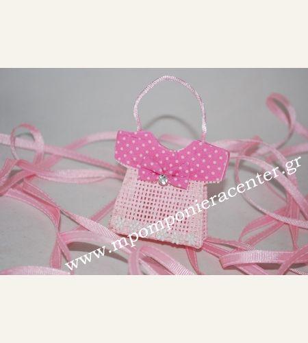 Κέρασμα γέννας τσαντάκι ροζ μπλουζάκι