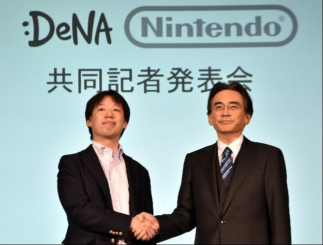 What Nintendo's Mobile Mario Announcement Means For The Video Game Industry - Forbes