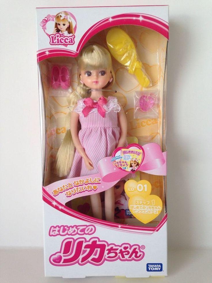 NEW Takara Licca Doll LD-01 (NRFB) for sale on Ebay