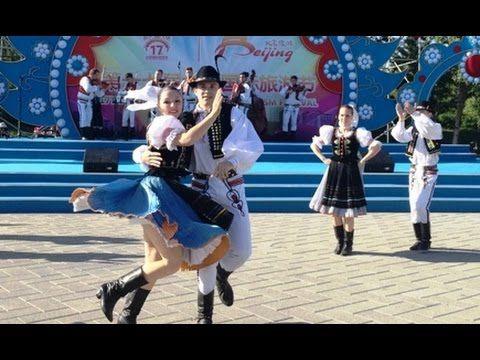 17th Beijing International Tourism Festival, 2015 - Slovakia Folk Dance ...