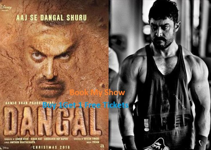 #BookMyShow #Offer: Buy  1 Get 1 Free #Tickets on #Dangal #Movie #Tickets.
