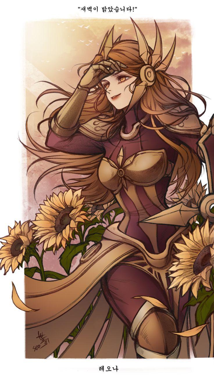 Leona x sunflower, 세진 김