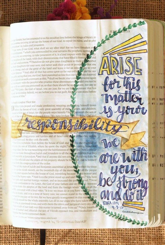 Ezra 10:4, September 8, 2016 Carol@Belleauway.com Watercolor, Bible Art Journaling, Journaling Bible, Illustrated Faith