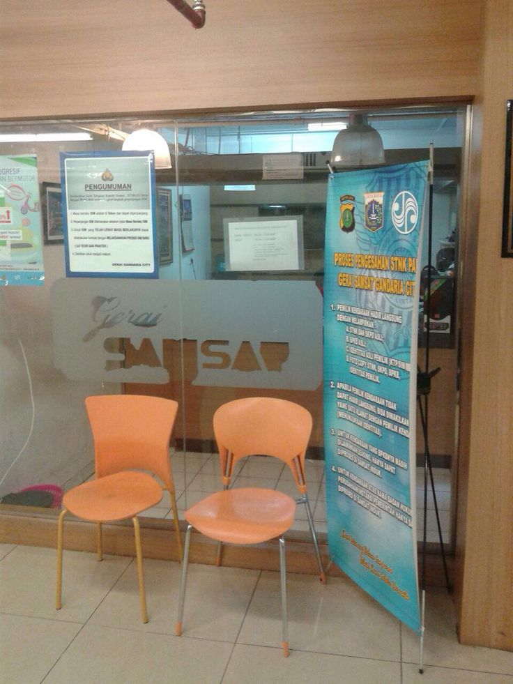 Gerai Samsat di Mall Gandaria City