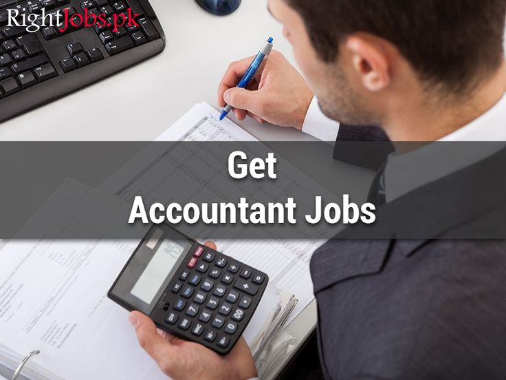 #Branch #Accountant Required Location: #Lahore Job Requirements Education: Required Fresh Graduates (B.COM and BSC) Cash and Banking Transactions. General Ledger accounting. Accounts Receivable Management. Administration Functions. Branch Statutory Compliances. Branch HR Co ordinator Branch IT Co Ordinator. Guest House Accounting.