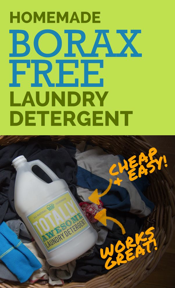all laundry detergent coupons september 2014