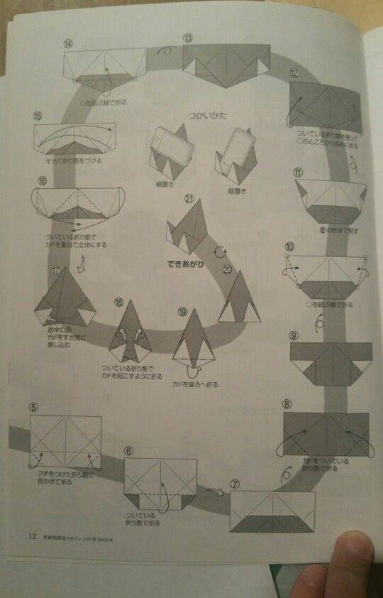 origami phonestand origami amp paper art pinterest