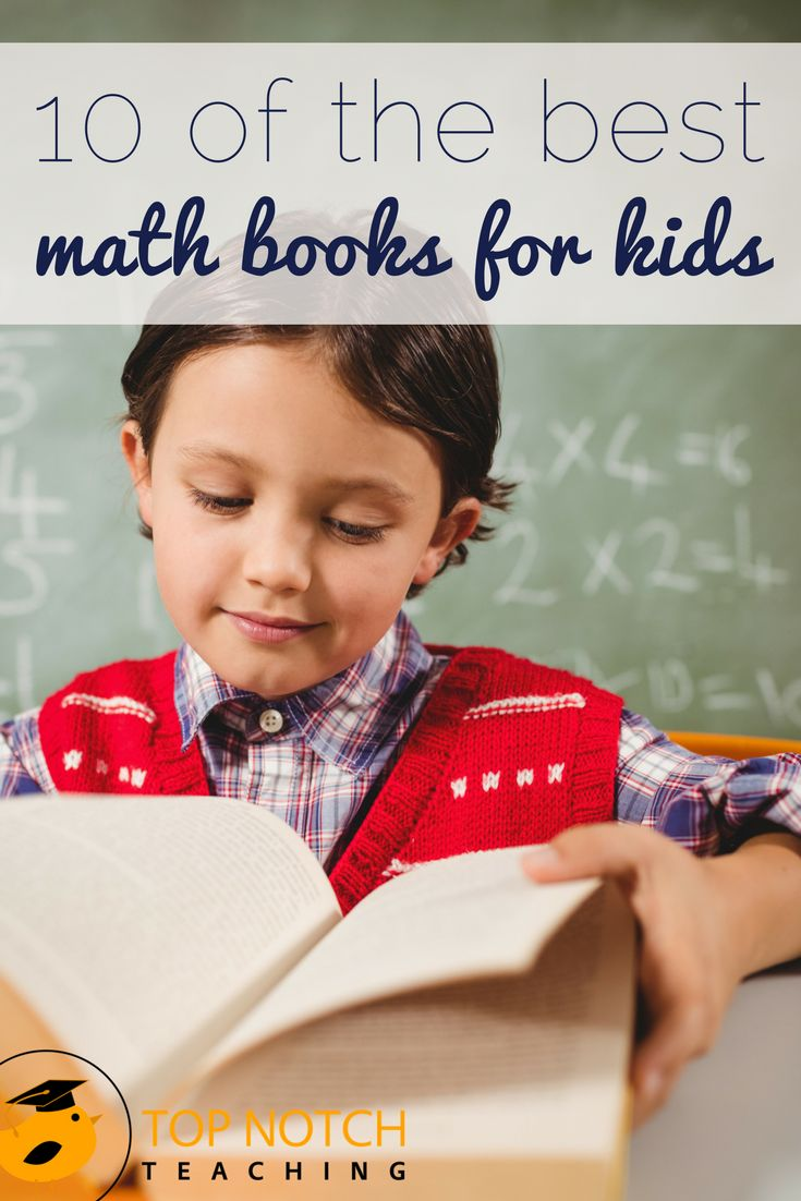 I've been searching around for some of the best math books and have come up with 10 best math books. I find that by using books about math it helps to break down the barrier that some kids have with the idea of math. They don't realize that the book is also helping them with their math skills and knowledge...bonus!