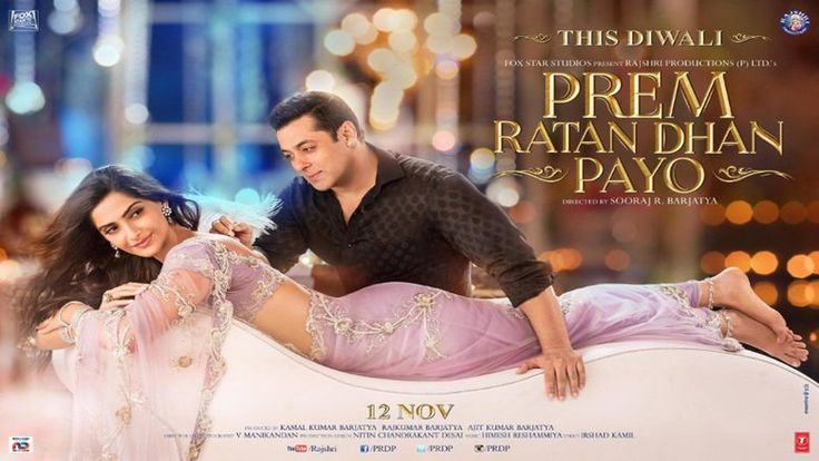 Watch Prem Ratan Dhan Payo Full Movie trailer online. Prem Ratan Dhan Payo movie review and details about the movie. Watch Prem Ratan Dhan Payo at Movie5h your ultimate movie guide.