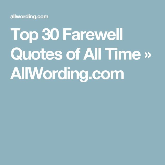 Quotes About Retirement And Time: 25+ Unique Farewell Gifts Ideas On Pinterest