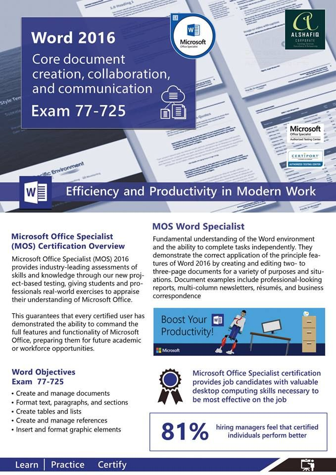Learn Practice Certify Word 2016 Mos Microsoft Office Specialist