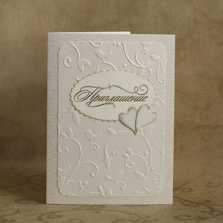 Открытки дизайнерский картон, открытки для мам