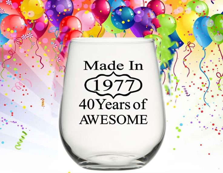 40th Birthday Gifts for Women, 40th Birthday Gift for Men, 40th Birthday Party, Made in 1977, Personalized Birthday Gift, Birthday Glass by PersonalizedGiftsUS on Etsy https://www.etsy.com/listing/276196712/40th-birthday-gifts-for-women-40th