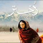 Dukhtar (2014) (Urdu)