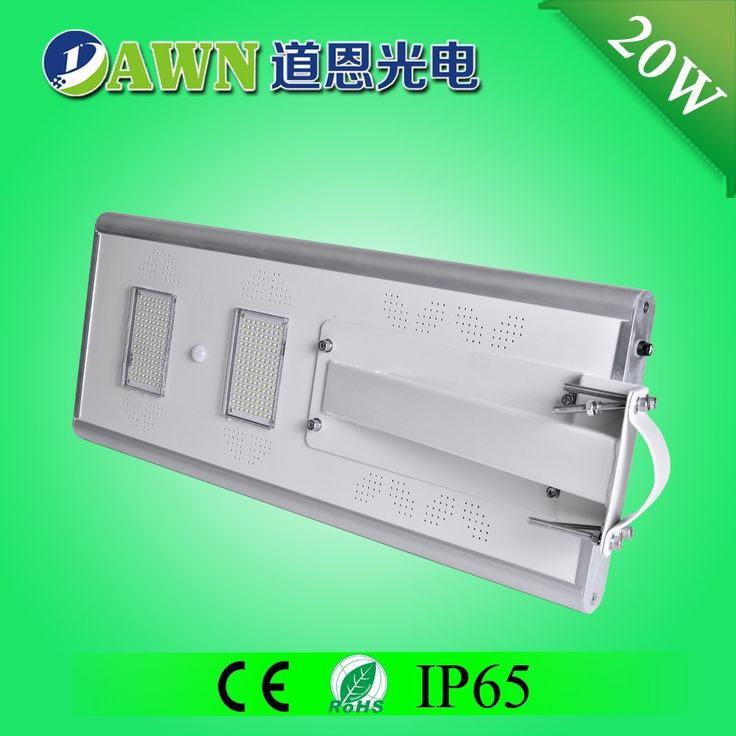 20W IP65 long lifespan integrated all in one solar led street light SOLAR LIGHT PANNEL bathroom lamp apartments for sale in spai #All_In_One, #Apartment