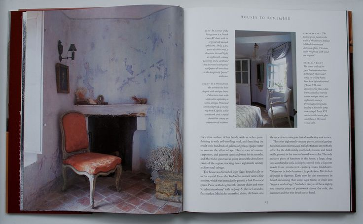 """Front Page """"Interior Design"""" / ID CAPTION Project by ..."""
