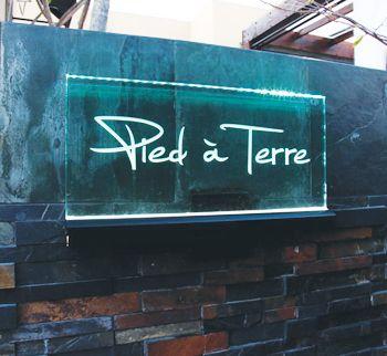 Pied a Terre, Mediterranean. #1 on TripAdvisor