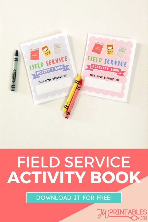 We made this printable mini field service book that you can use with your little ones in the ministry! #jw #jwkids