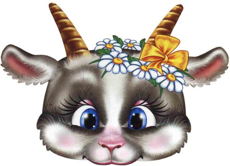 Маски на новый 2015 год для детей - коза и овечка. Обсуждение на LiveInternet - Российский Сервис Онлайн-Дневников