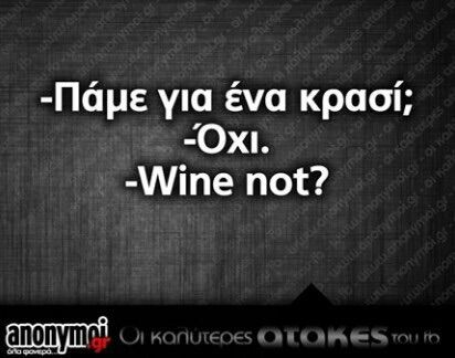 Εικόνα μέσω We Heart It https://weheartit.com/entry/173304301 #greek #quotes #γρεεκ #λολ #ellhnika