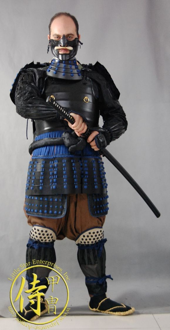 how to make samurai armor