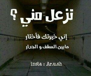 Lina A.Salahaddin.  hhhhh