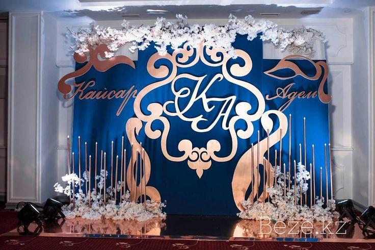 💎💎💎Фотозона 💎💎💎 Свадьба Кайсара и Адель 💙💙💙 #bezedecor #beze #almatywedding #almaty #astana #астана #алматушечка #алматы