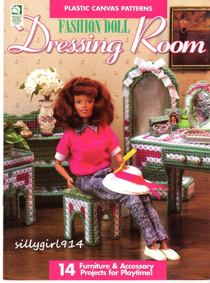 Details About Fashion Doll Dressing Room Plastic Canvas Pattern Book For Barbie Fashion Doll