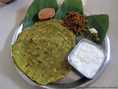 Bhajaniche thalipeeth & mugachi usal -- Traditional #MaharashtrianRecipe #zeemarathi