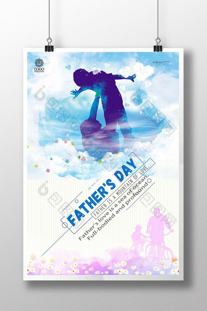 Simple Watercolor Wind Summer Father S Day Promotion Public