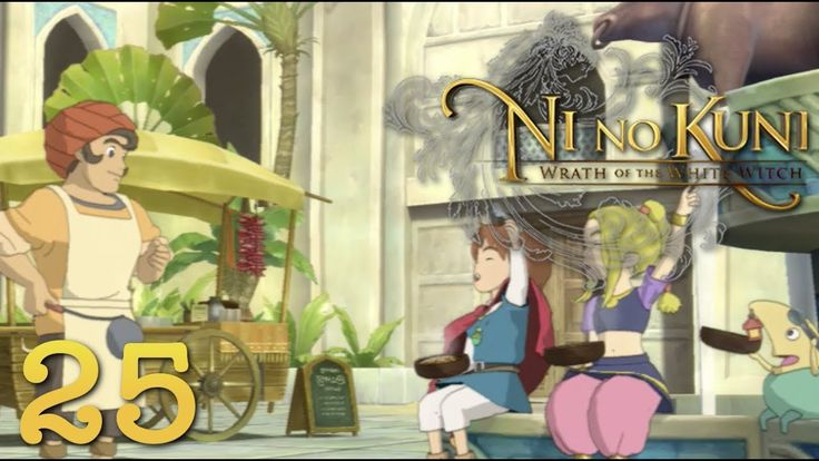Ni No Kuni #25 - Extremer Nachholbedarf  ||  Ni No Kuni #25 - Extremer Nachholbedarf Ni No Kuni Gameplay German PS4 - Let's Play Ni No Kuni Deutsch - Ni No Kuni German - Ni No Kuni - [Deutsch/ German/ H... https://www.youtube.com/watch?v=7BnLgOFt_qc