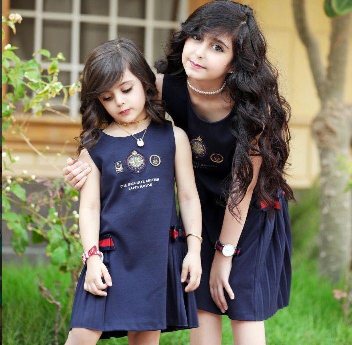 Pin By دلال On وله وغادة السحيم Cute Baby Girl Pictures Kids Fashion Stylish Kids
