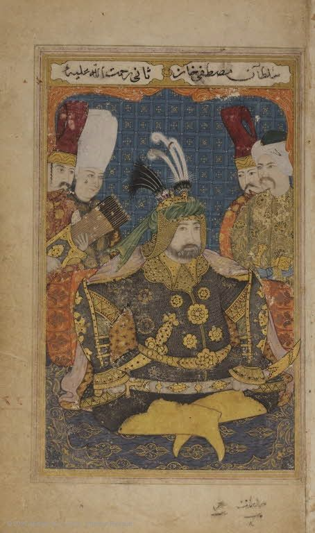 Mustafa l l  in armor, early 18th C. Turkey