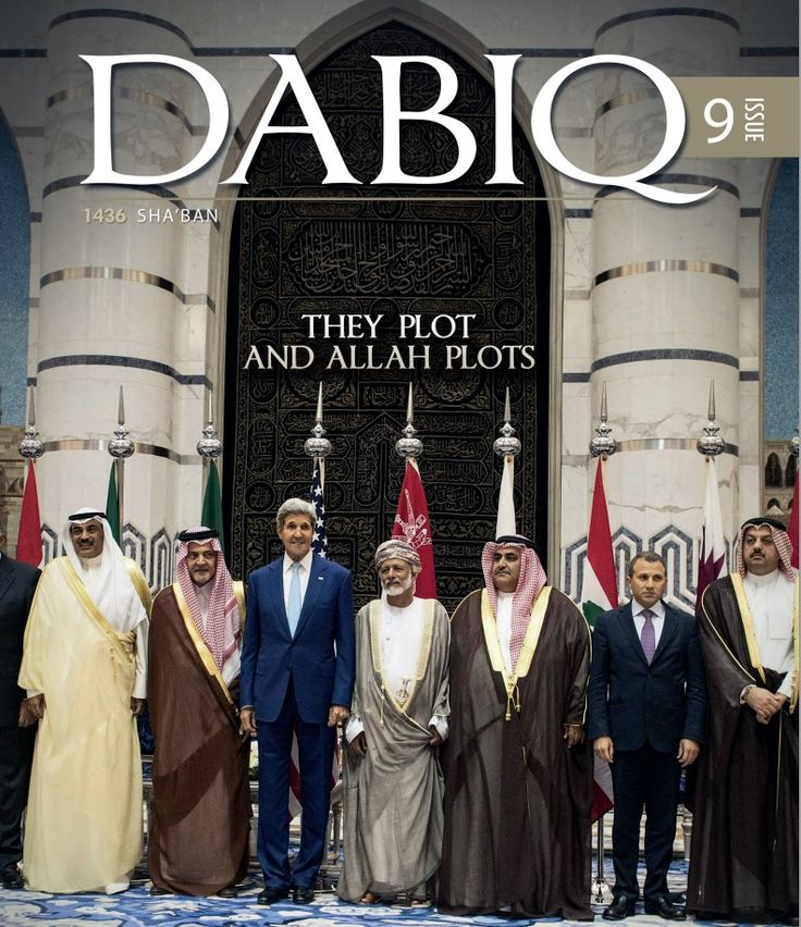 ISIS Releases Latest Edition of 'Dabiq' Magazine – John Kerry Makes the Cover Posted by Jim Hoft on Friday, May 22, 2015, 8:14 AM    Read more: http://www.thegatewaypundit.com/2015/05/isis-releases-latest-edition-of-dabiq-magazine-john-kerry-makes-the-cover/#ixzz3asMDvwDJ