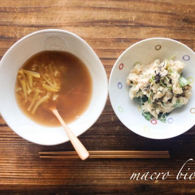 梅醤番茶の玄米粥 (刻み沢庵入り)と、里芋サラダを合わせるアイデア♩
