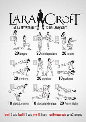 Lara Croft Workout                                                       …