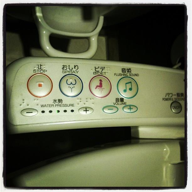 My first Japanese toilet. OOH aahhh