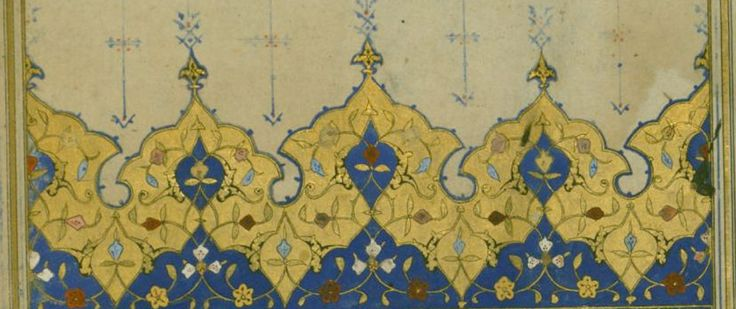 Poetry and Prayer: Islamic Manuscripts from the Walters Art Museum