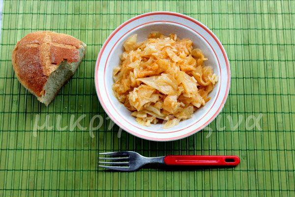 μικρή κουζίνα: Λαχανόρυζο