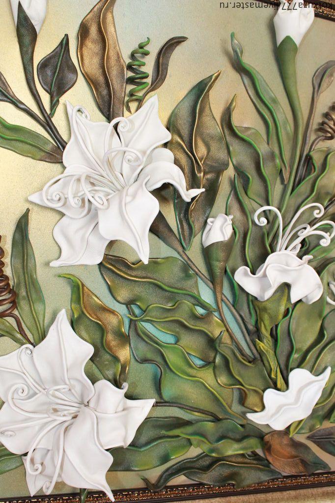 Купить БУКЕТ БЕЛЫХ ЛИЛИЙ. Картина из натуральной кожи. . - картины для интерьера, картины цветов, кожа