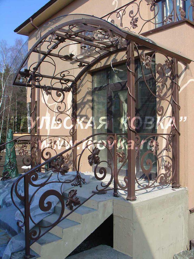 Кованый ажурный козырек и кованые перила. Wrought-iron openwork visor and wrought iron railings.