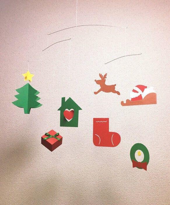 モビール 『ハッピークリスマス!』
