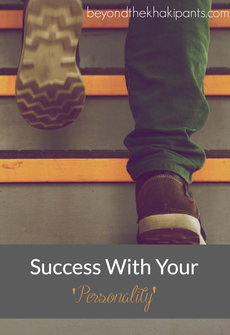 Achieving success with YOUR personality. How success is possible, no matter if you're extroverted or introverted!  |www.beyondthekhakipants.com | @Beyond the Khaki Pants