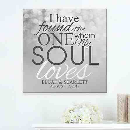 A Personal Creations Exclusive! Touch the hearts of the newlyweds with this beautifully poetic term of endearment, excerpted from the Song of Solomon Bible verse. Makes a great anniversary gift, too.