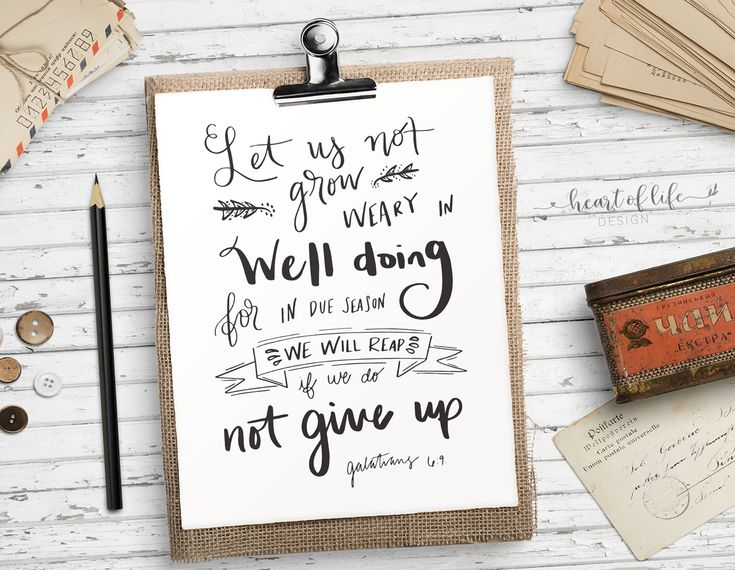 """""""Let us not grow weary in well doing, for in due season we will reap if we do not give up."""" – Galatians 6:9 DIMENSIONS: 5×7, 8×10, and 11×14 inches. You'll receive all three files. Choose which size you print! **PLEASE NOTE: This is a DIGITAL DOWNLOAD.You will not receive a physical product. After payment …"""